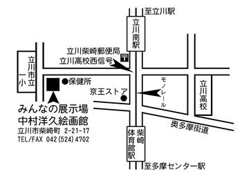 2015011402.jpg