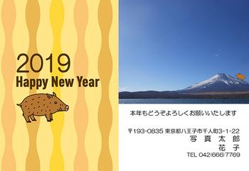 2018021901.jpg
