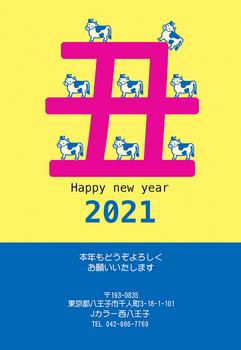 2020122201.jpg